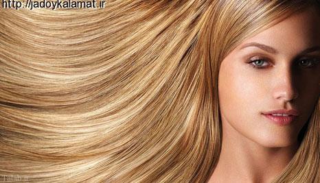 نکته های مهم برای داشتن موهای سالم و درخشان