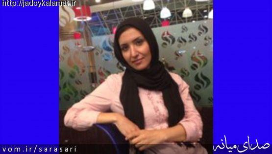 اخبار جدید از سمیرا منتظری خبرنگار بازداشتی در قاهره و دلیل بازداشت
