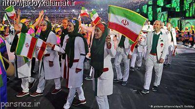 تصاویر جدید از ورزشکاران ایران در المپیک ریو