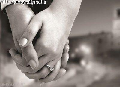حلقه های ازدواج جذاب و زیبای برند بولگاری