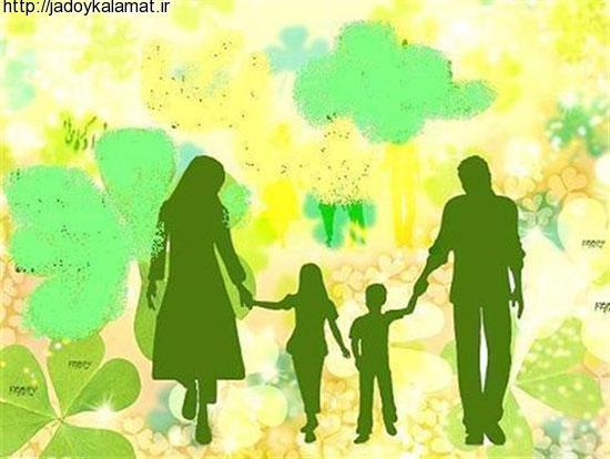 12 ویژگی خانواده منسجم و پایدار - جادوی کلمات