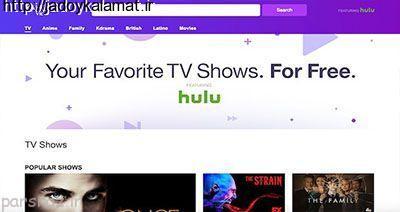 خدمات جدید شرکت یاهو  و تلویزیون اینترنتی با نام یاهو ویو