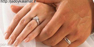 آسیب های ازدواج در سن 13 سالگی دختران - مشاوره