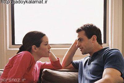 ۱۸ پیششرط مذاکره با همسر