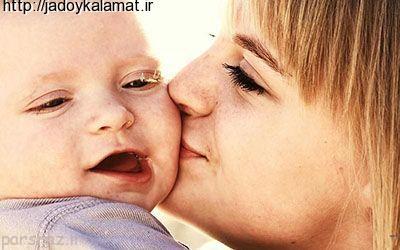 لب و دهان نوزاد خود را بوسه نزنید - مجله سلامت