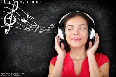 تغییراتی که موسیقی در ما ایجاد می کند؟!