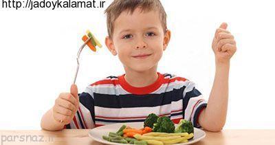 این غذاها هوش کودک شما را زیاد می کنند - سلامت