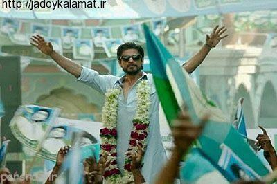 درباره فیلم جدید شاهرخ خان با نام رییس