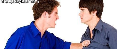 کنترل عصبانیت با آسان ترین  روش ها !