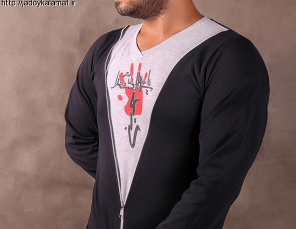 خرید تی شرت محرم طرح یا سیدا الشهدا