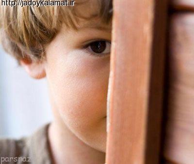 راه های مقابله با خود ارضایی در کودکان