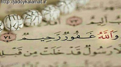 اجر کریم در قرآن به چه کسانی وعده داده شده است؟