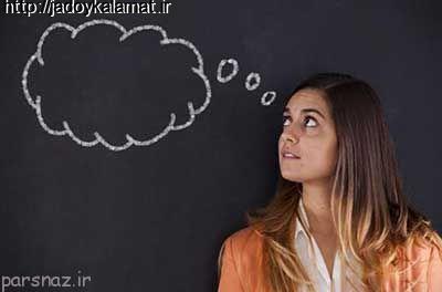 از حباب شخصی خود بیرون بیایید - جادوی کلمات