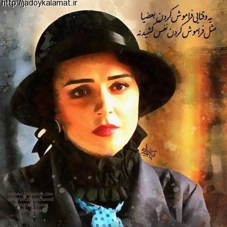 پخش موزیک ویدیو جدید محسن چاوشی به نام خداحافظی تلخ