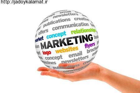 دنیای بازاریابی اینترنتی با ژان بقوسیان - قسمت 1