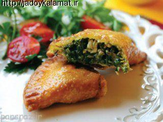 آموزش درست کردن پیراشکی مرغ و سبزی خوش طعم