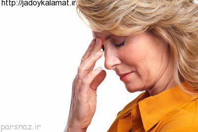 شناخت نشانه های یائسگی در خانم ها