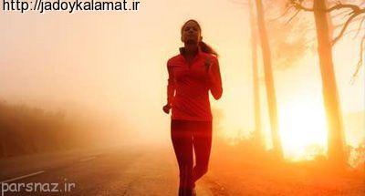 با این ورزش ها دیگر افسرده نیستید - سلامت