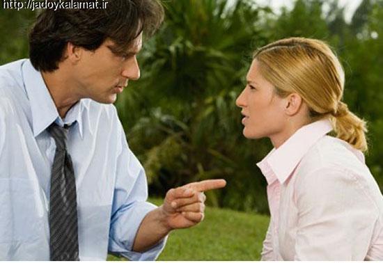 مشاجره و کل کل با همسر، ممنوع! - جادوی کلمات