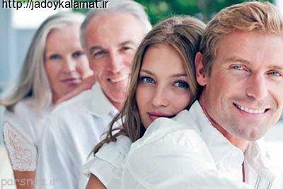 5 دلیل برای اینکه همسر مقدم تر از والدین است