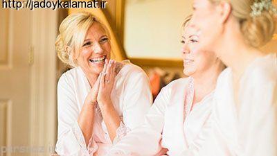ترفندهای زیبایی سریع در روز عروسی