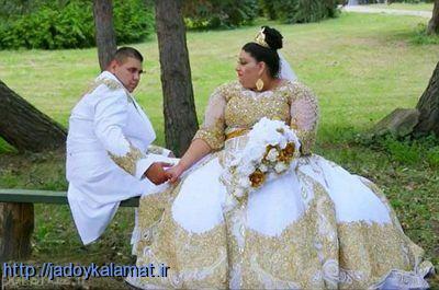 عروس 19 ساله چاق با لباس عروس 600 میلیونی - جادوی کلمات