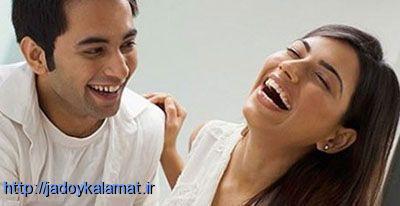 شناخت همسر فقط در 10 دقیقه - روانشناسی ازدواج