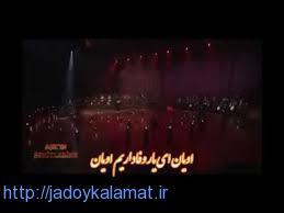 اهنگ اویان از  زن خواننده ترکیه ای در وصف عاشورا (گوزل عباسیم اویان)