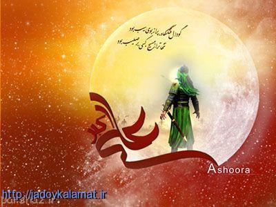 تصاویر به مناسب شهادت حضرت علی اکبر (ع)