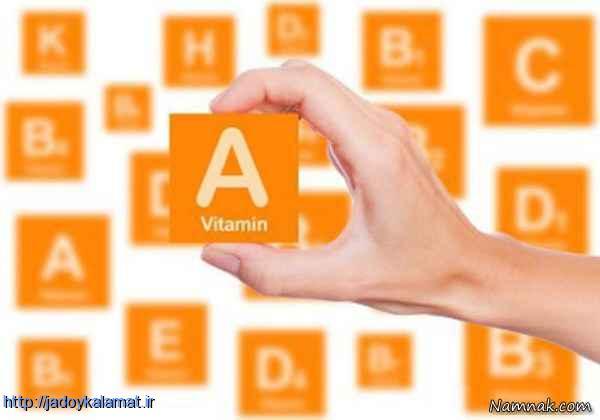 نشانه کمبود ویتامین ها در بدن و عوارض آن ها