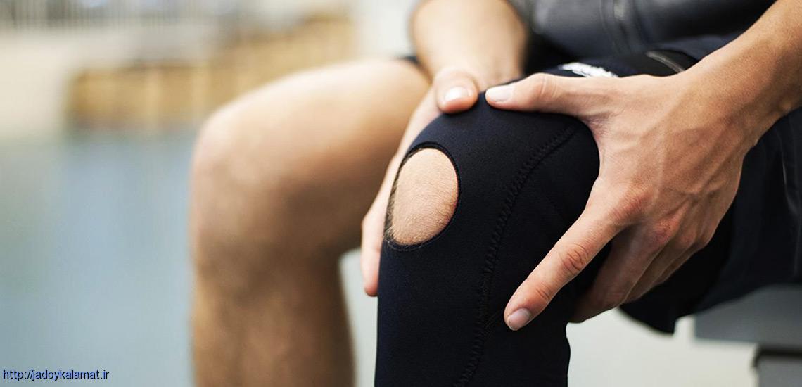 ۸ روش ورزشی برای بهبود زانو درد