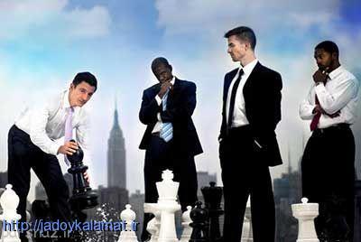 رابطه هوش افراد و استعداد در بازی شطرنج