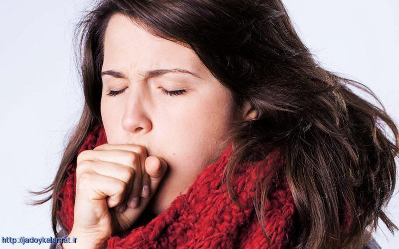 درمان سرفه با بهترین روش ها