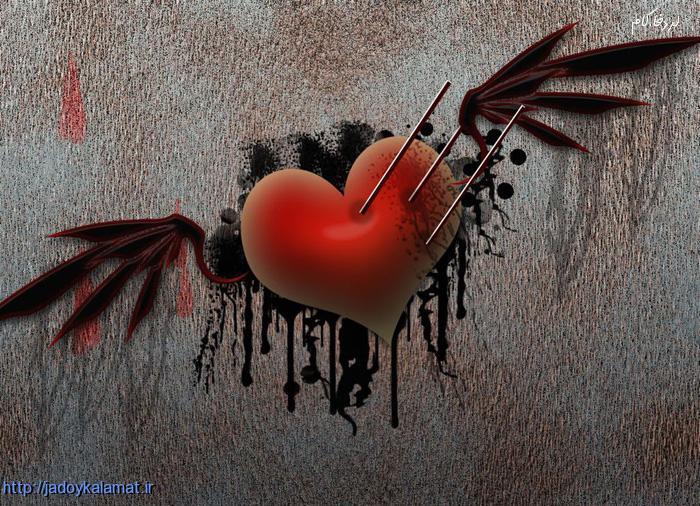 رمان گاهی عشق از پشت خنجر می زند