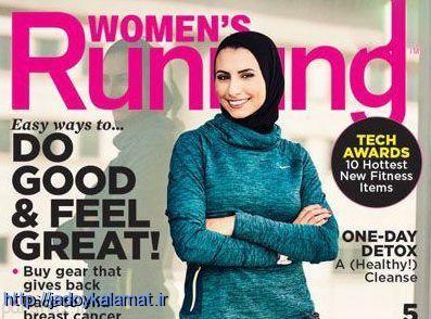 خانم ورزشکار محجبه روی جلد مجله امریکایی