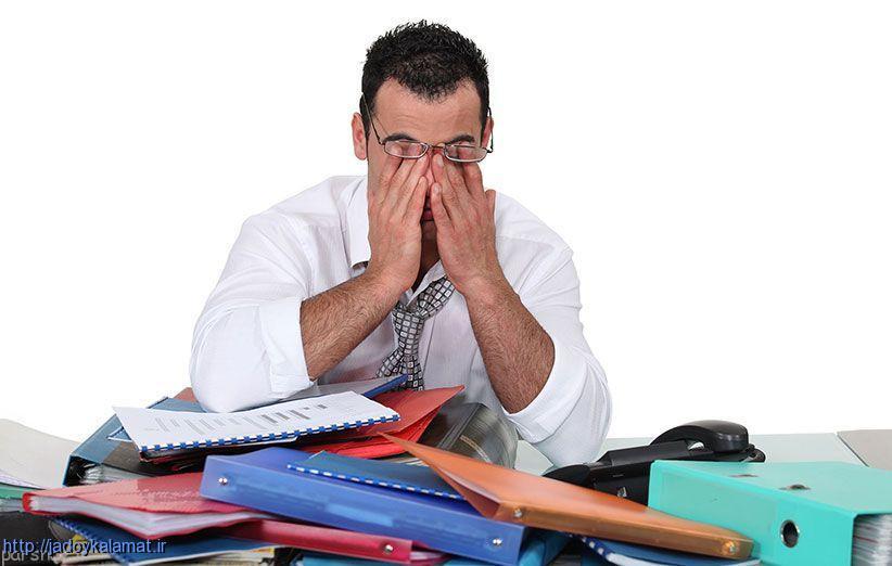 عدم پیشرفت در کار مشکل از کجاست؟ - جادوی کلمات