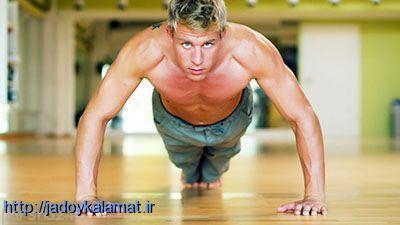 روش تقویت عضلات بازو با این ورزش ها