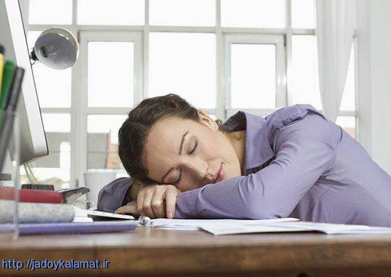 روش هایی برای  بیدار ماندن بدون استفاده از کافئین