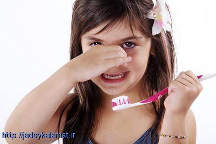 درباره بوی بد دهان فرزندان و درمان- جادوی کلمات