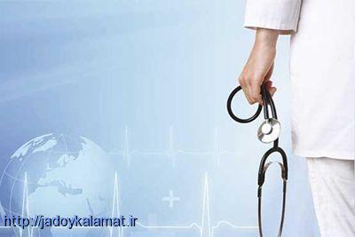 آیا شایعات پزشکی رایج را می شناسید ؟