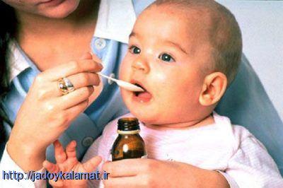 ویتامین هایی که باید به کودکان بدهید