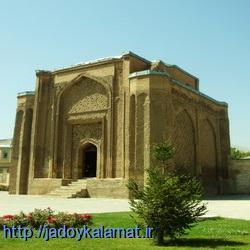 پروژه بنا هاي سنتي مربوط به گنبد علويان همدان