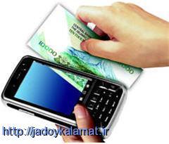 بانک موبایل خریداران اینترنتی فعال ایرانی 95