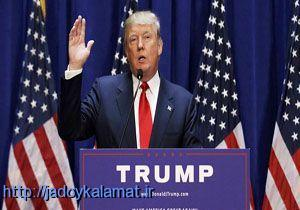 دونالد ترامپ رئیس جمهور آمریکا شد