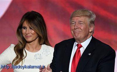گفته نشده هایی از زندگی ملانیا ترامپ