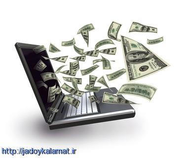 بهترین سایت کسب درآمد بالا در این اکانت