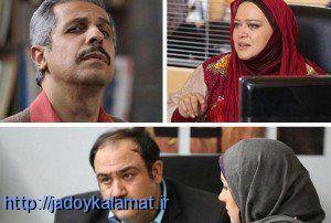 زمان پخش دقیق سریال طنز همسایه ها مهران غفوریان