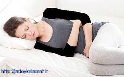 شلوار تنگ و چسبان زنان و ایجاد عفونت