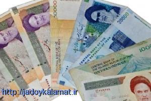 واحد پول ایران به تومان تعیین شد