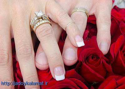 آینده ازدواج دختر و پسر ها و مخالفت خانواده